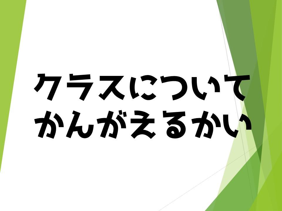 お楽しみのマジックショー☆彡