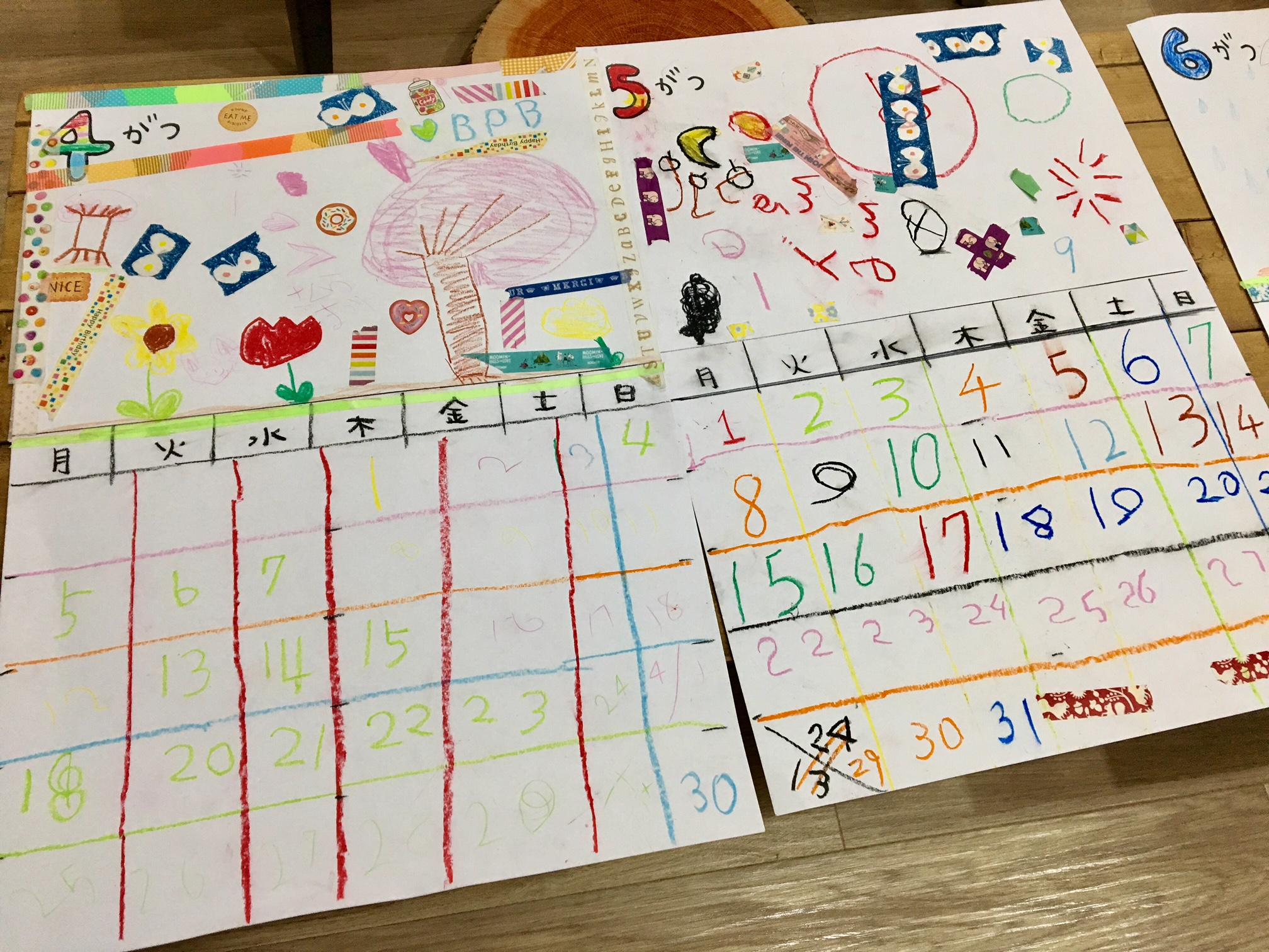 世界に1つだけのカレンダー作り☆彡