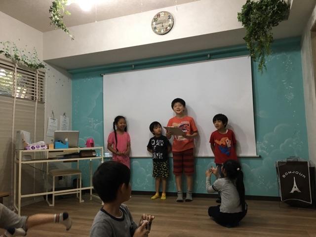 植田志保さんのワークショップ体験🌠