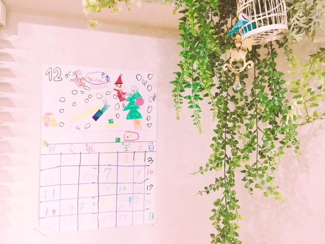 11月最終日☆とクラスの話♬