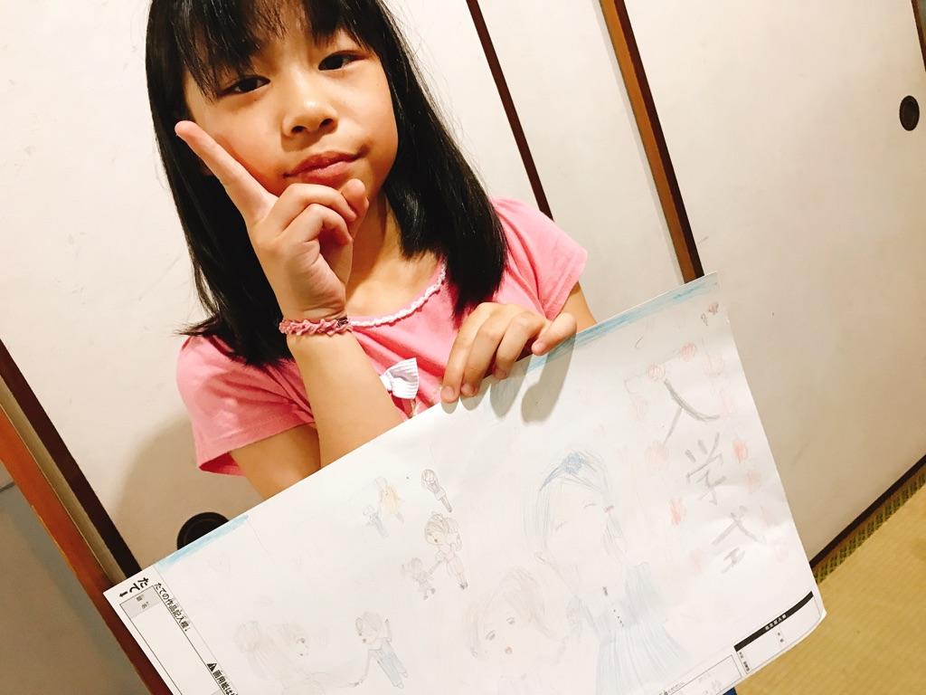 ☆思い出キラキラ☆とひょっこりはん |´з`)