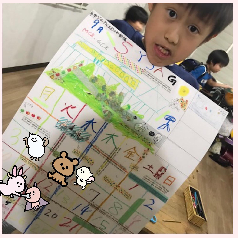 只今、カレンダーを製作中。inメリー9月11日(火)