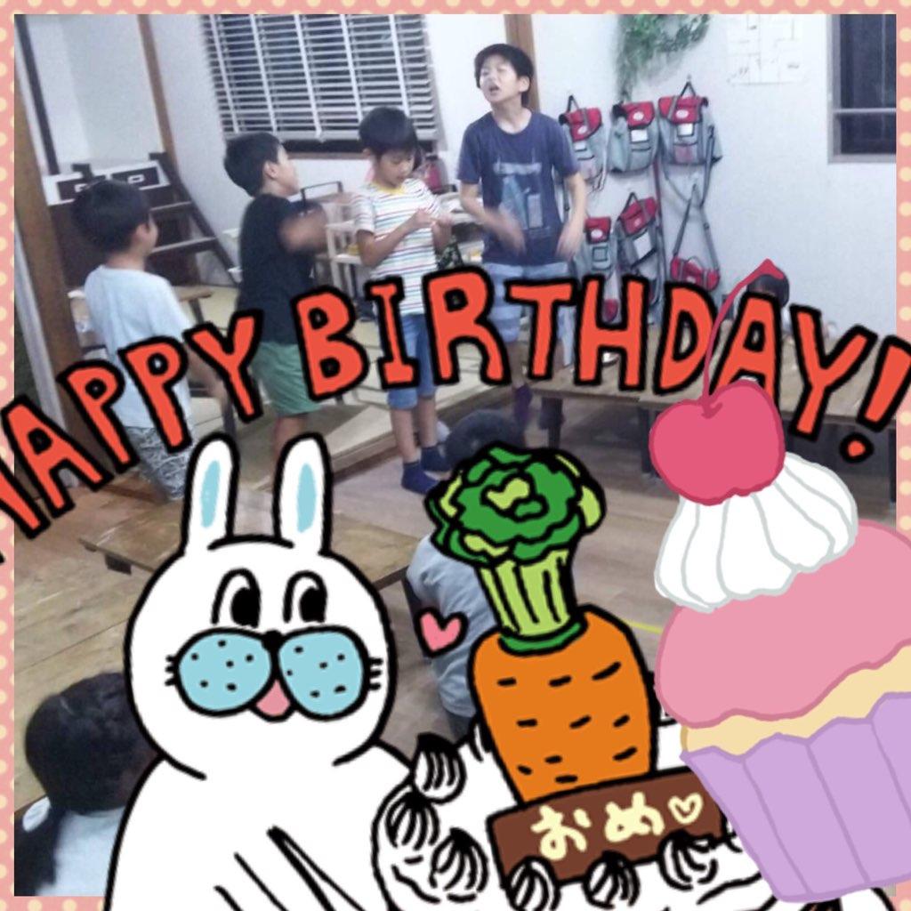 お月団子でHappy Birthday!!9月18日(火)