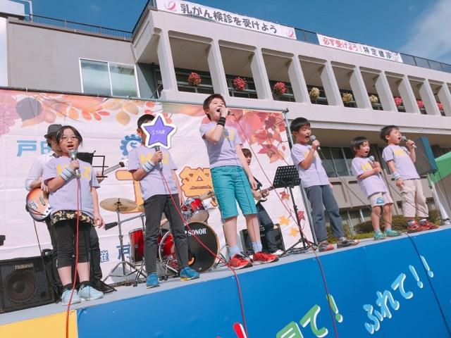 番外編🎵MCZ LIVE in戸田市商工祭🎵🎸