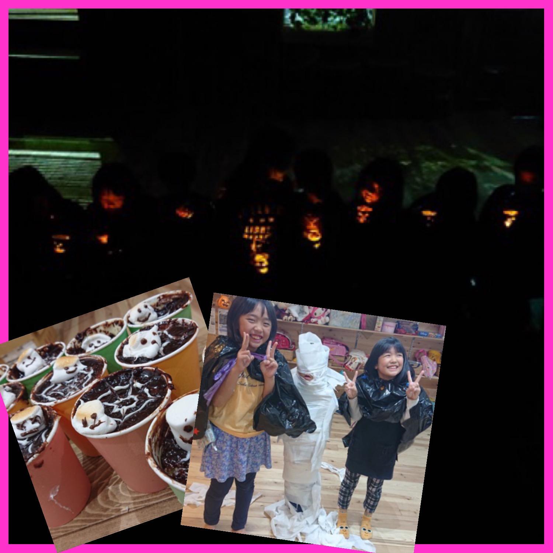 ハロウィンパーティ前夜祭。