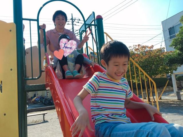 開校記念日に公園あそびっ*\(^o^)/*🌼