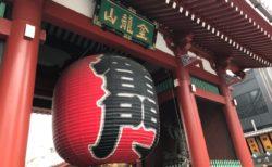 Go to Asakusa