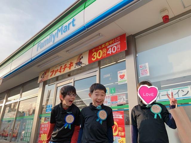 3月18日ファミリーマート店員さん体験🎵👦👧
