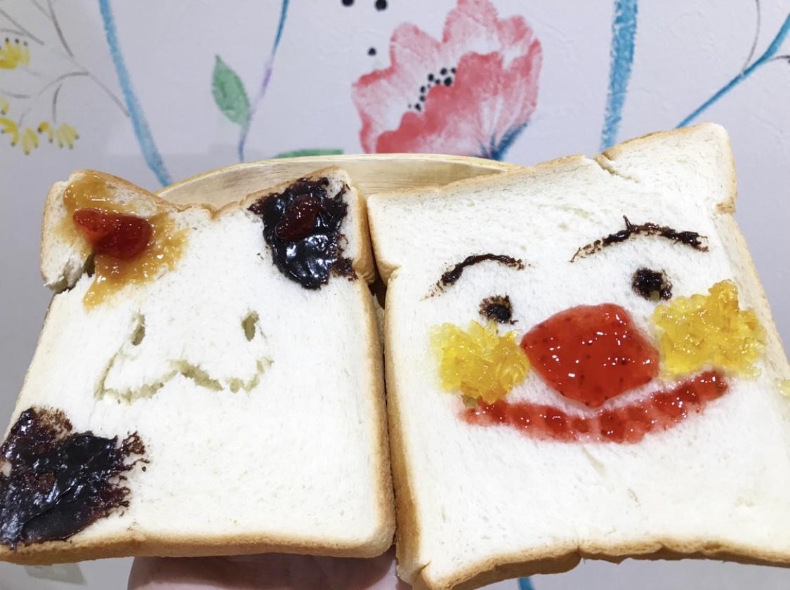 おやつにねこちゃん食パン(^^♪