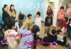 sunday☀️🌈 MCZ LIVE!!feat.じゃんぷdancers