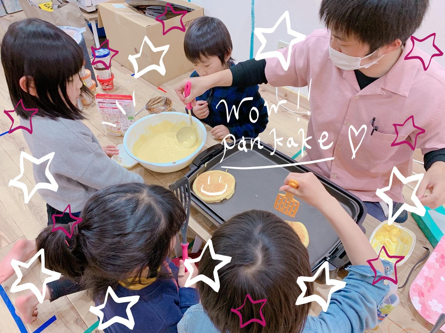 ホットケーキ作り(*^▽^*)