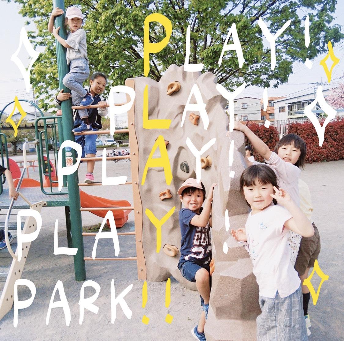 PLAY!駄菓子パーティー(*^-^*)