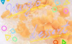 7/10 黄色くて、甘くて、美味しい、その名は、、、、