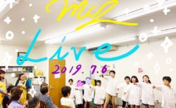 7/6 MCZ LIVE inアイサービスさん✨