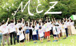 8月18日(日)MCZ ふるさと祭り出演!!✨