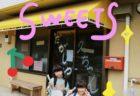 ありがとうを形に… サンクスプロジェクト第6弾!!!