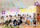 9/18 カボチャ餅とお誕生日会♬