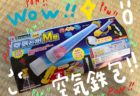 9/24 カボチャ団子🍡とお誕生日会🎂