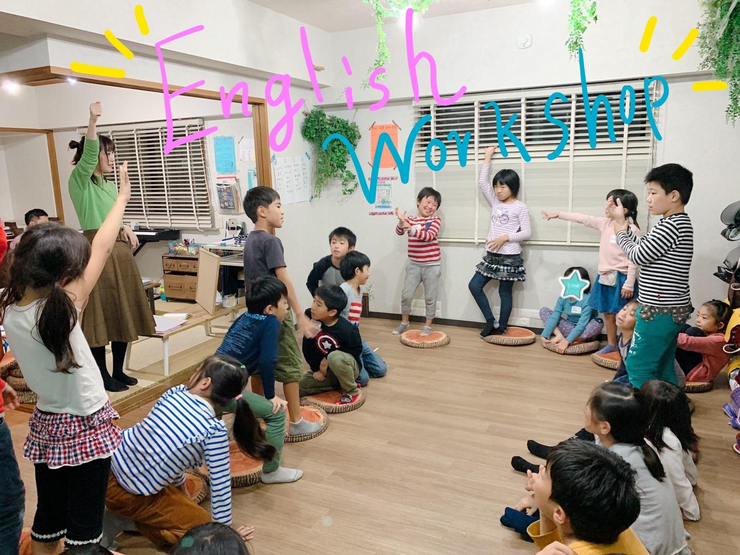 ☆彡English workshop☆彡