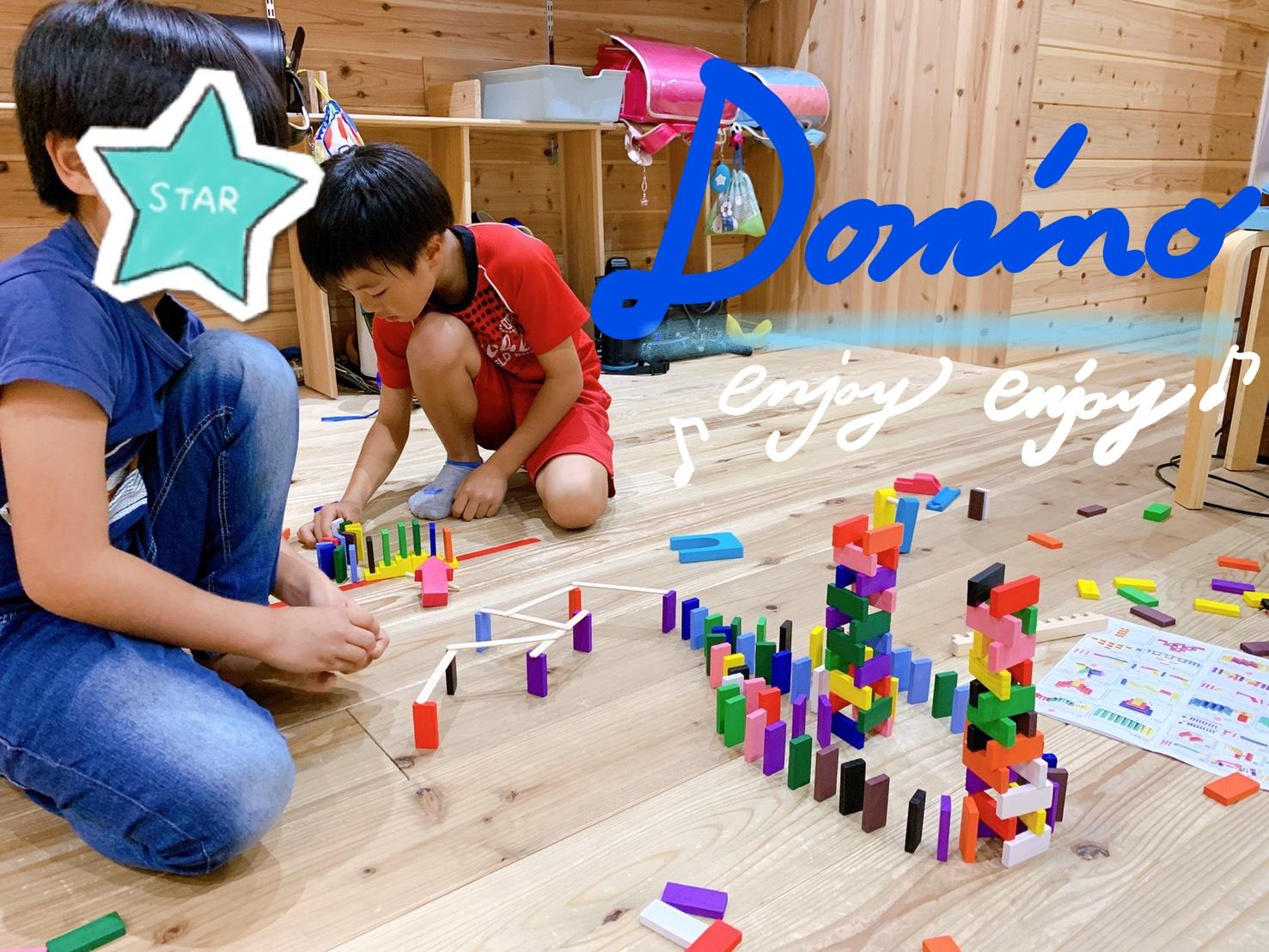 ドミノ!!