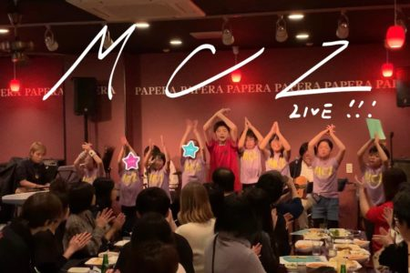 2/15MCZ DREAMER VOL.7 LIVE!!