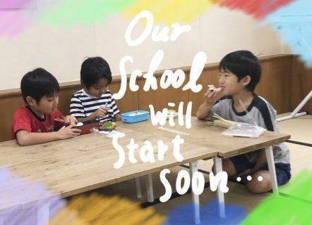 3/14 もうすぐ、学校!!🏫