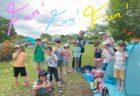 6/19 雨の日も…@kukuna