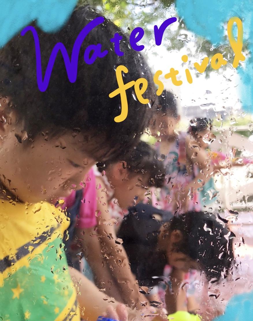 夏だ!ウォーターフェスティバル!!@ククナ