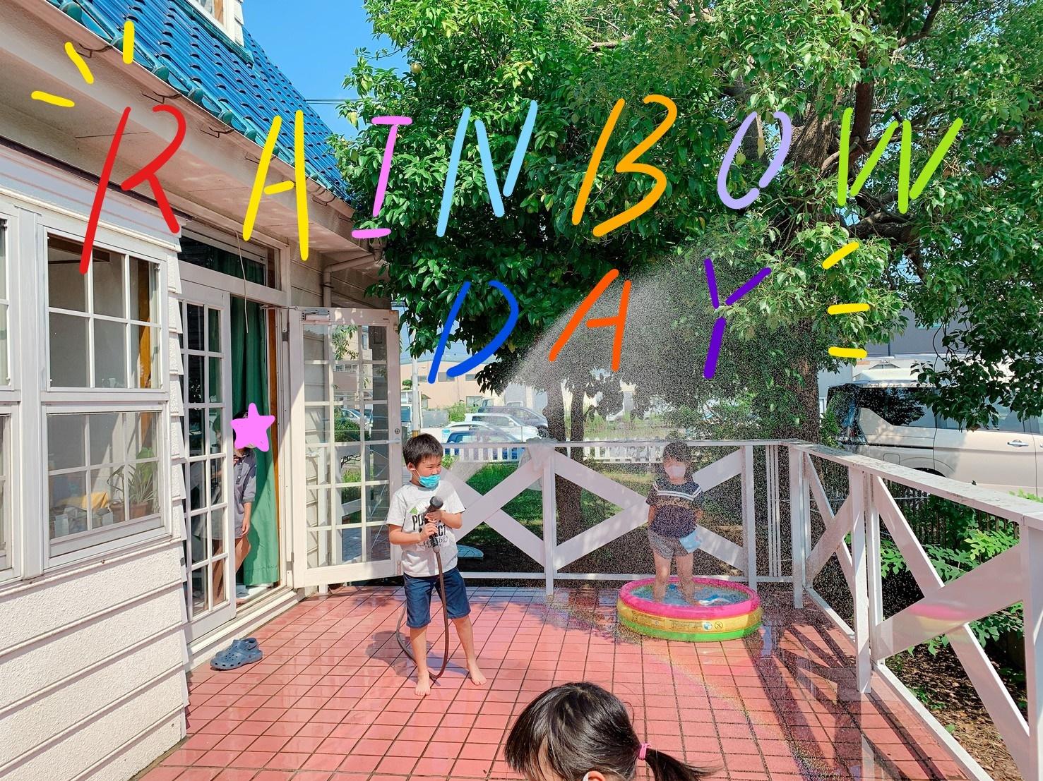 青い屋根のお家で涼みながら@埼玉