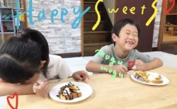 おいしいフレンチトースト♡@埼玉戸田市3クラブ