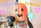 ハロウィンパーティーまであと….●●日🎃👻!!!@ラピュタ