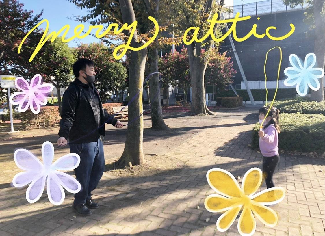 外で庭で元気いっぱい(^^♪@埼玉