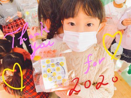 今年も1年ありがとうございました!@埼玉3クラブ