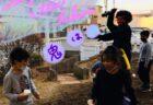 春はすぐそこ!道満グリーンパークへLet`s Go!!