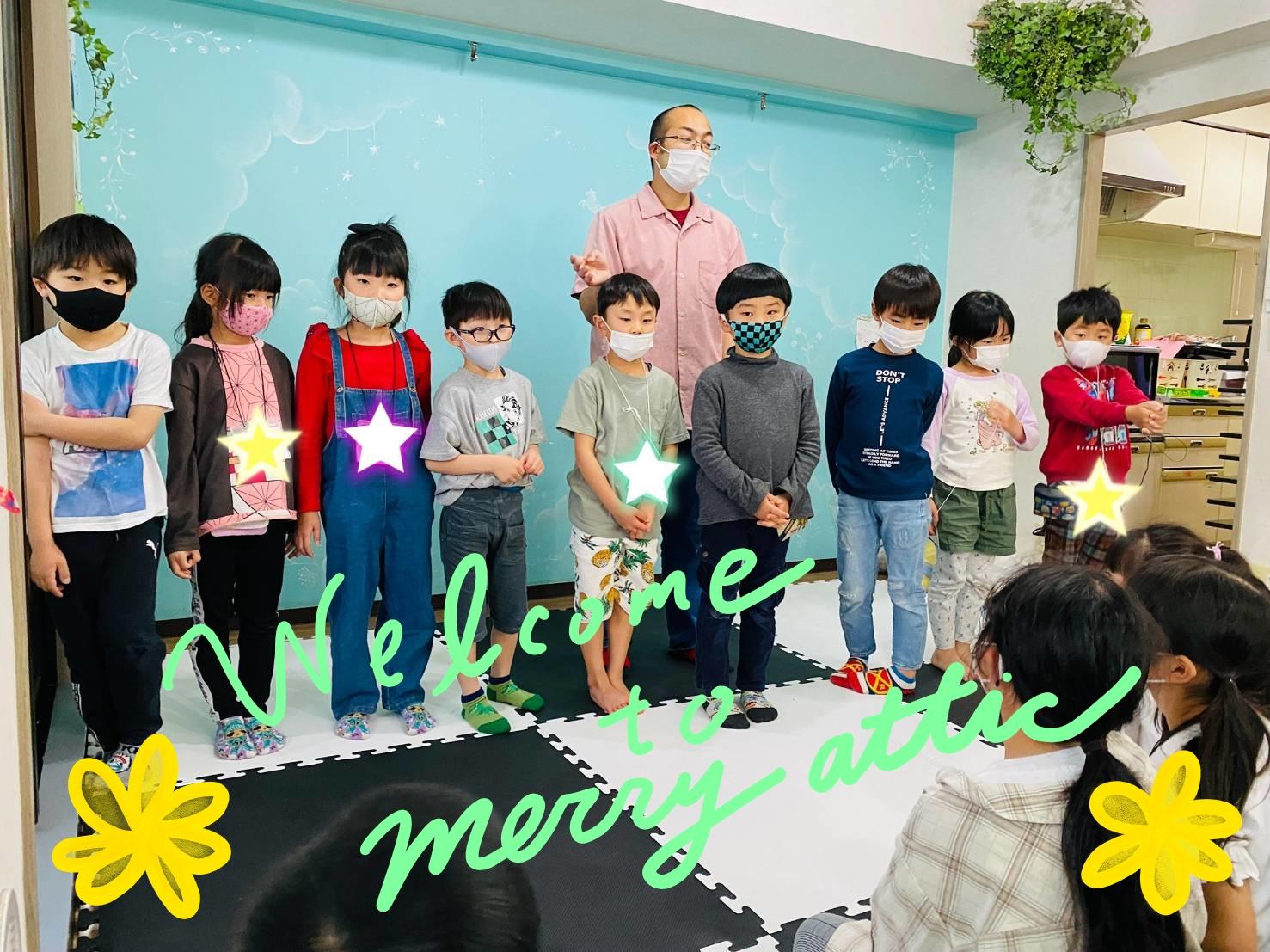 新たな仲間とともに(*^^*)@ merry